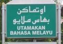 Budaya Melayu Jadi Mata Pelajaran