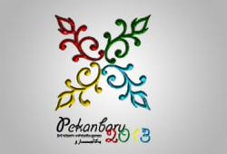 Sudah 22 Negara Mendaftar ISG 2013 di Pekanbaru