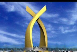 Riau Bangun Monumen Bahasa Indonesia